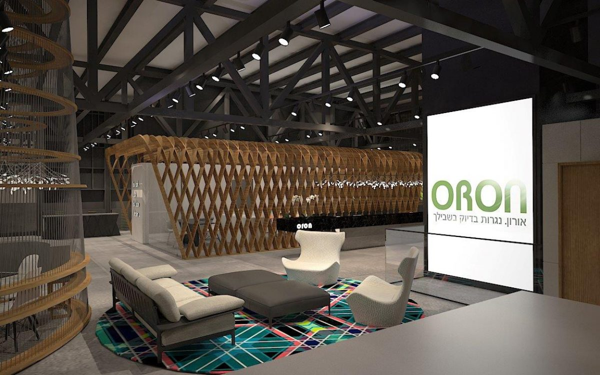 Bilgoray+Pozner | Oron Showroom